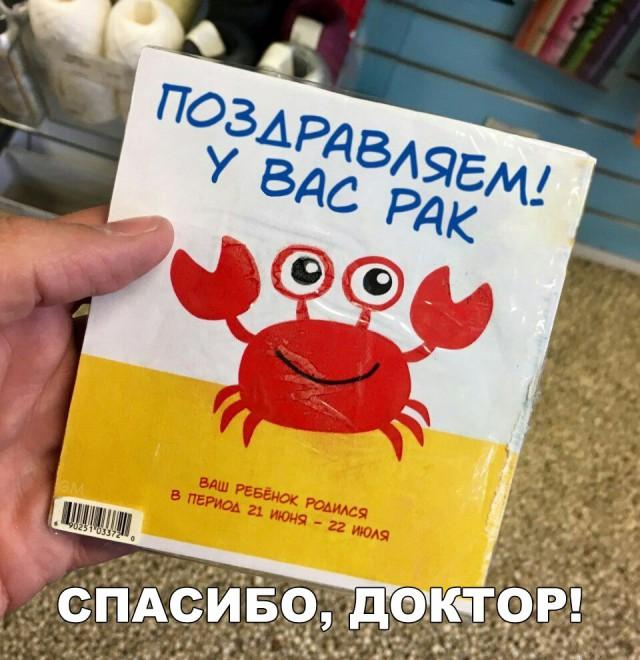 http://s00.yaplakal.com/pics/pics_original/1/5/0/11537051.jpg