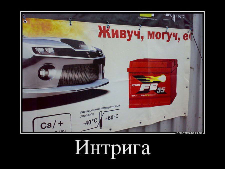 http://s00.yaplakal.com/pics/pics_original/1/5/1/11412151.jpg