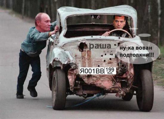 Россия увеличивает количество войск на востоке Украины, - НАТО - Цензор.НЕТ 1054