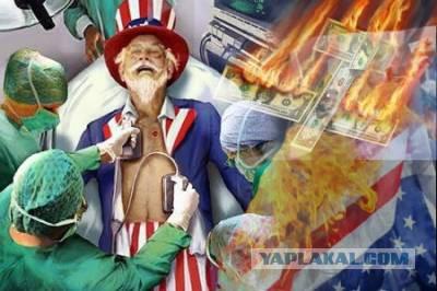 У США больше нет золота