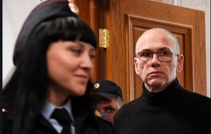 Экс-министр финансов Подмосковья признал вину в хищении более 11 млрд рублей