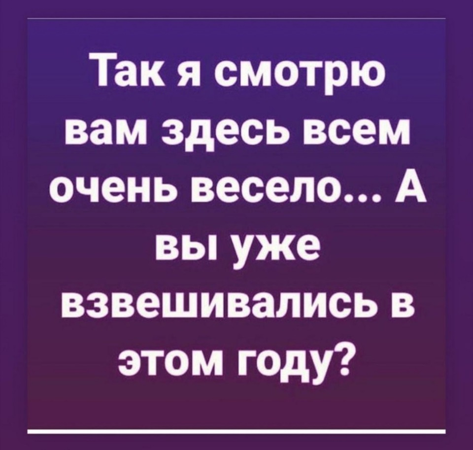 http://s00.yaplakal.com/pics/pics_original/1/5/2/13859251.jpg
