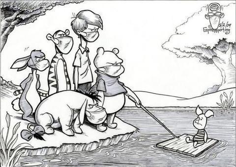 Дружная деревня или борьба с африканской свиной чумой на местах.