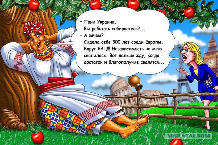 """""""На систему электронных торгов ProZorro переходят еще 150 госучреждений Днепропетровщины"""", - Резниченко - Цензор.НЕТ 8078"""
