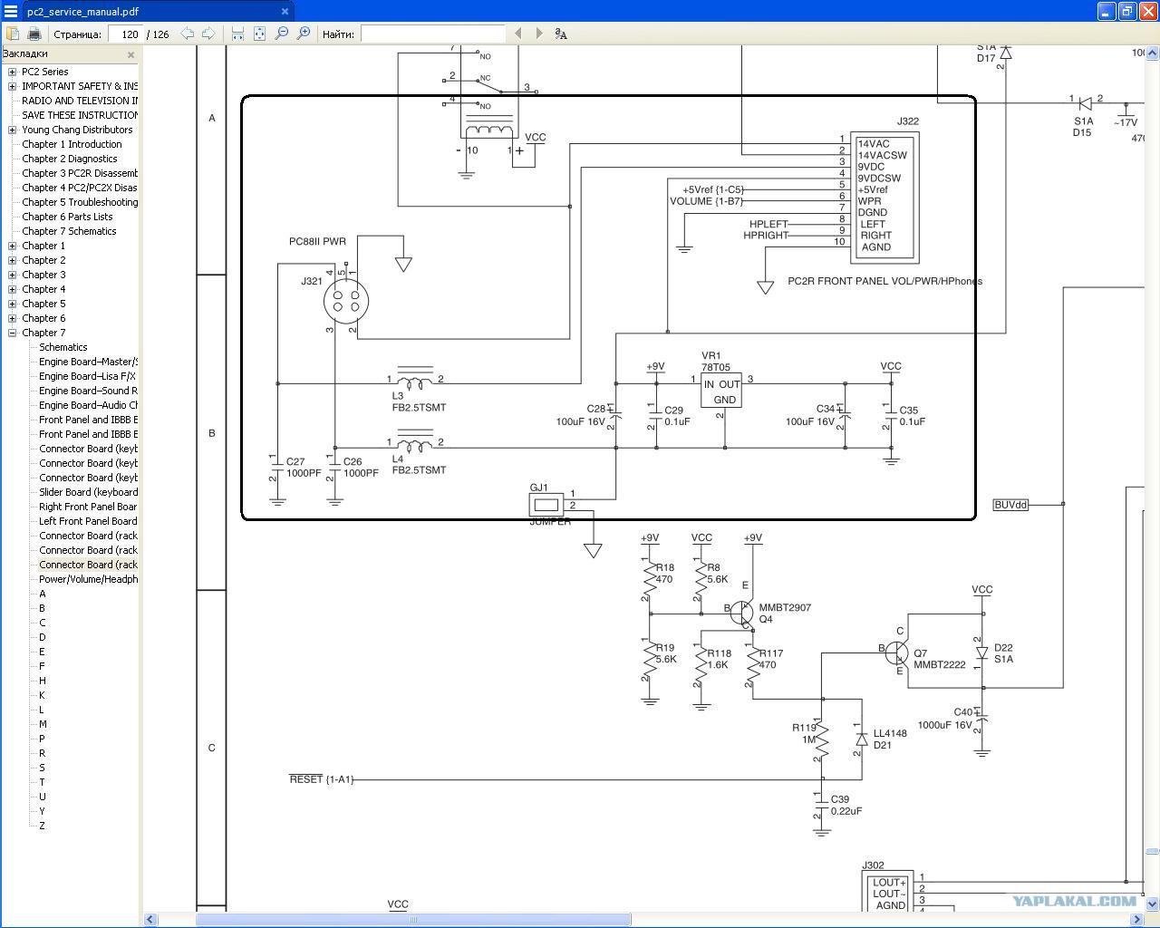Схемы для электриков pdf