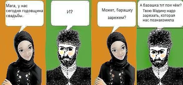 Красивое поздравление кавказской девушке
