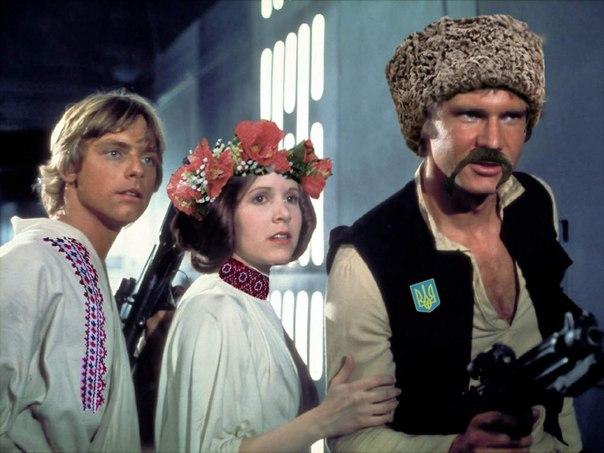 Звездные Войны по-украински