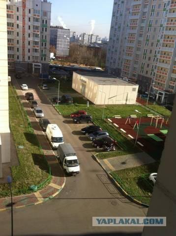 Квартиру продаю в Москве )
