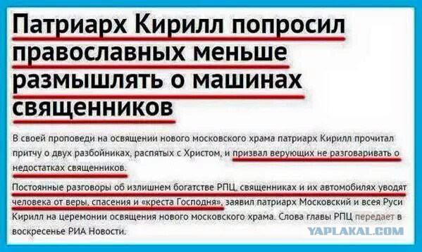 В Пушкине появится резиденция патриарха Кирилла. Главе РПЦ готовят «умный дом» по последнему слову техники