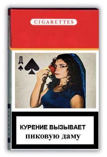 Курение Вызывает Проституток