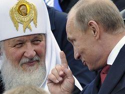 Патриарх Кирилл: демография РФ страдает