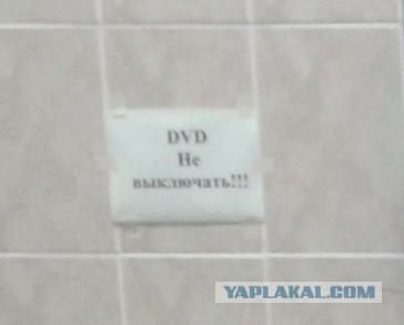 video-iz-kabineta-spermogrammi