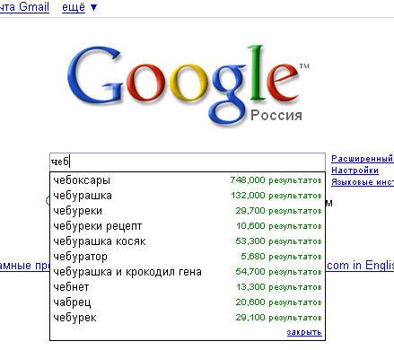 Приколы из Google , подборка прикольных ...: www.yaplakal.com/forum26/topic170881.html