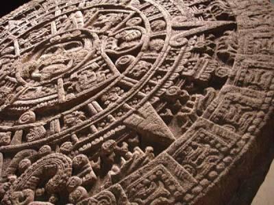 Интересные факты о цивилизации Майя.