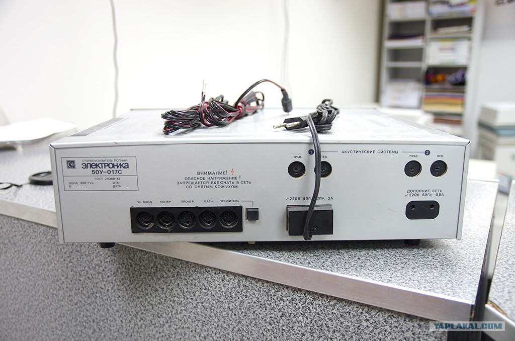 электроника 50у-017с