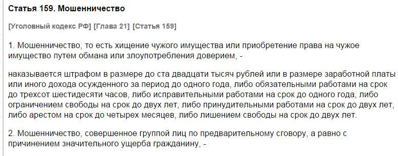 Диплом на тему ст264 ук рф