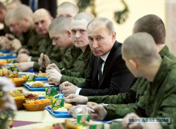 Фактов о современной российской арми