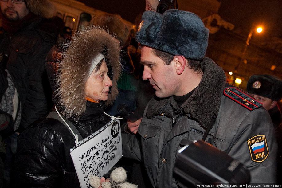 Зимние забавы в Москве - разгон митинга
