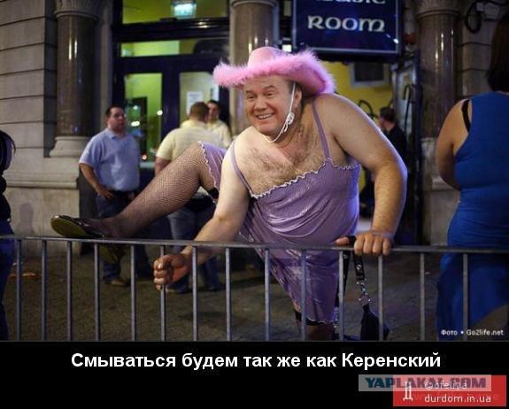 Янукович бежал из Украины в ночь с 22 на 23 февраля через Севастополь, - Наливайченко - Цензор.НЕТ 6692