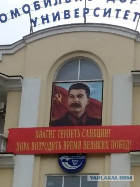 Тем временем в Дагестане...