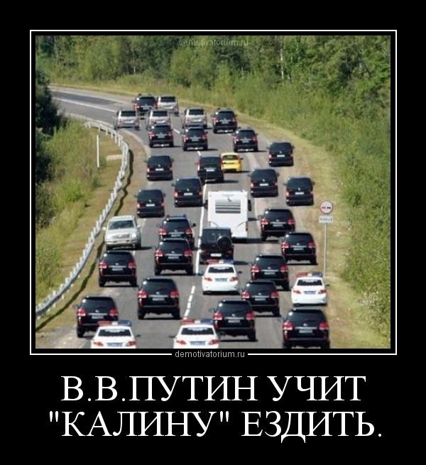 Несмотря на призывы к бойкоту России, в Сочи прошел этап Формулы-1. На него к куму прилетел Медведчук - Цензор.НЕТ 6471