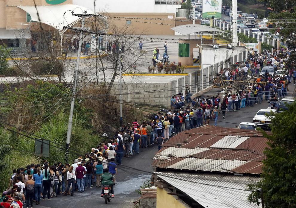 Парламент Венесуэлы отправил президента Мадуро в отставку - Цензор.НЕТ 4040