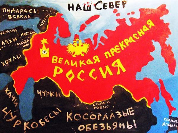 Художник Вася Ложкин рассказал, кому отдал признанную экстремистcкой картину