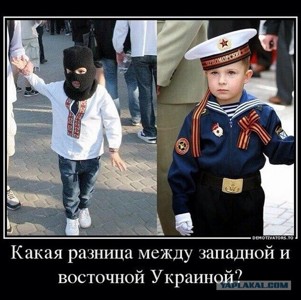 Секс по украински 16 фотография