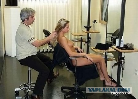 фото голые в парикмахерской