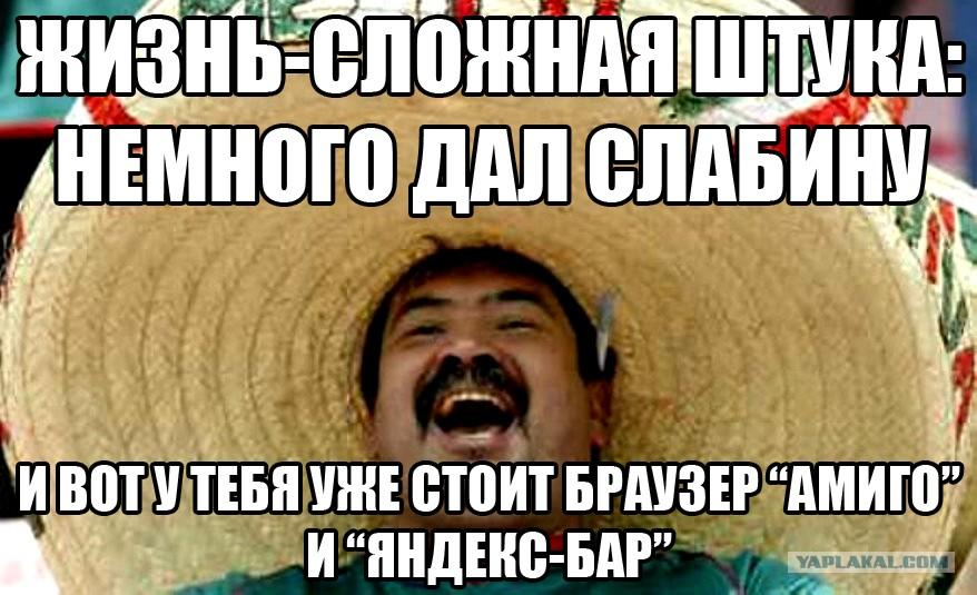 http://s00.yaplakal.com/pics/pics_original/1/6/2/5502261.jpg