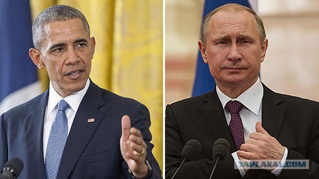 США пообещали снять с России санкции