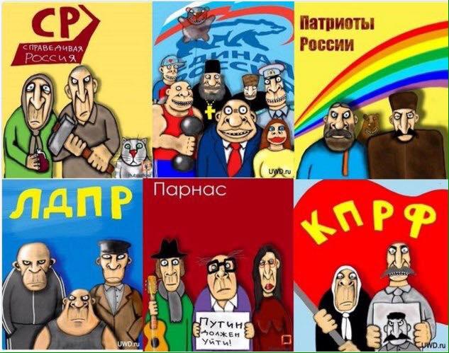 http://s00.yaplakal.com/pics/pics_original/1/6/2/8313261.jpg
