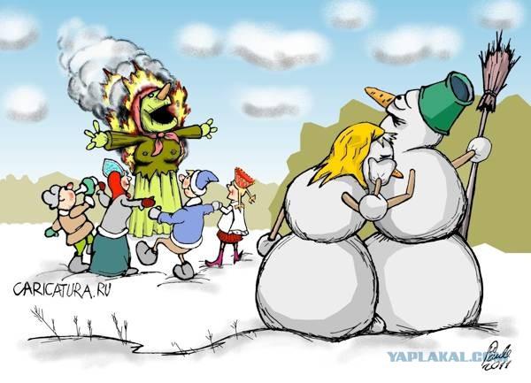 Христиане требуют запретить Деда Мороза, Масленицу