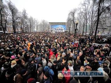 Пушкинская площадь. Митинг оппозиции.