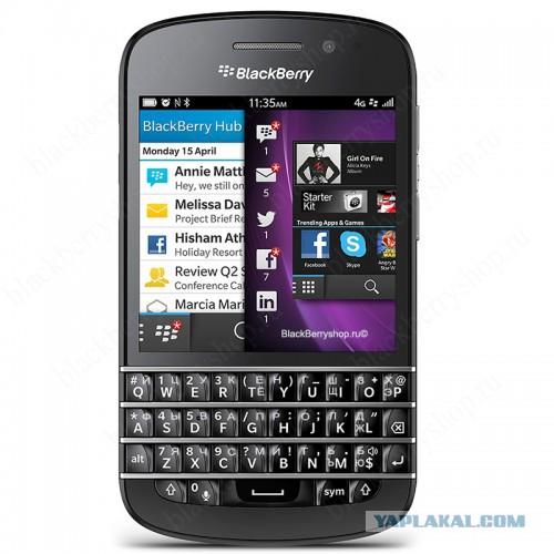 Продам или Обменяю на BlackBerry Passport