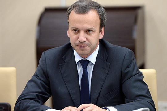 Аркадий Дворкович объяснил повышение налогов необходимостью строить дороги