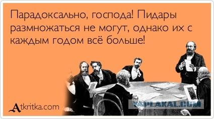 """В Одессе суд арестовал активиста """"дорожного контроля"""" - Цензор.НЕТ 6475"""