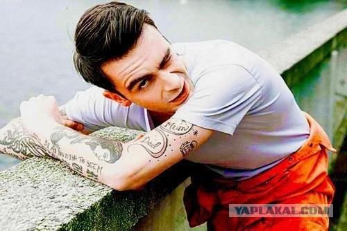 Татуировки У Руди Из Отбросов