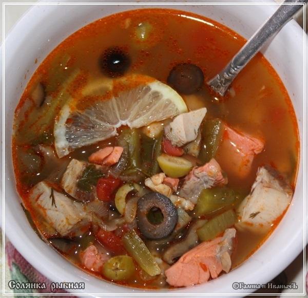 Сборная солянка рыбная рецепт с фото