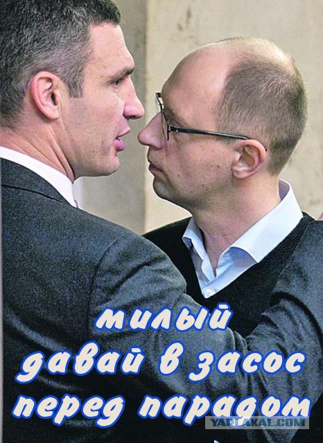 Турчинов, возглавит первый всеукраинский гей парад.