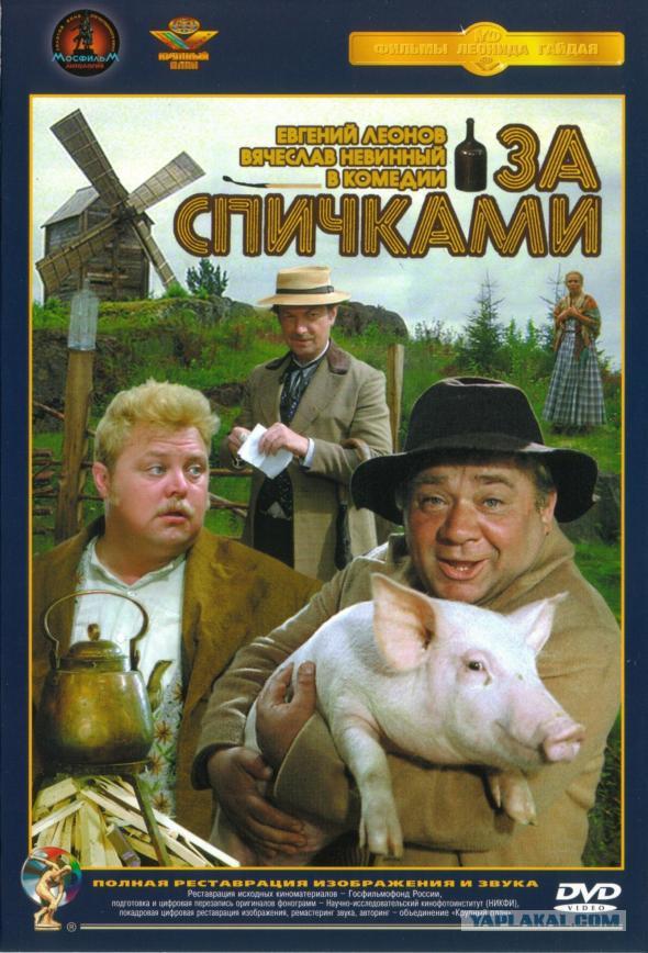 лучшие фильмы советского кино