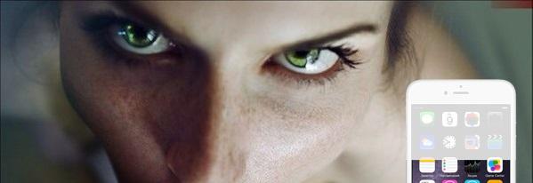 Эти глаза