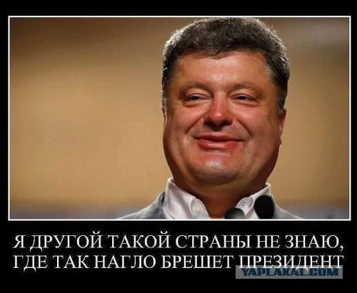 """""""Вполне нормально, что богатые люди имеют возможность заниматься политикой"""", - Порошенко рассказал, кто управляет его бизнесом - Цензор.НЕТ 377"""