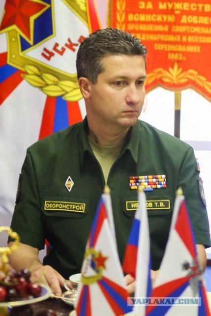 Замминистра обороны РФ отметил день рождения жены в Императорском яхт-клубе