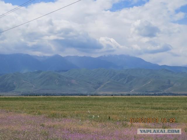 Отдых в Киргизии.