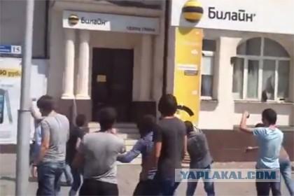 Билайн закрыл все офисы в Чечне