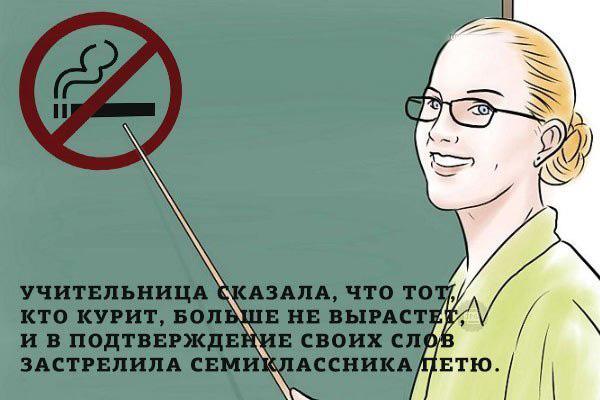 Анекдот Про Курящую