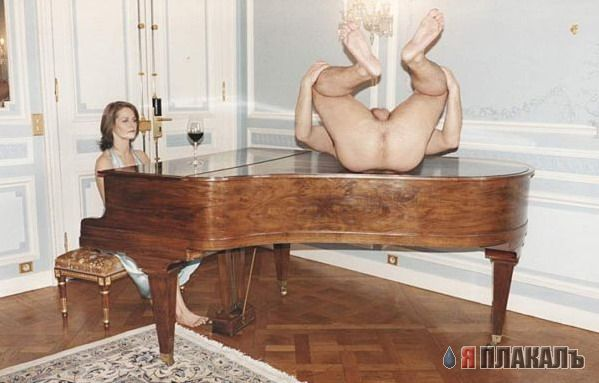 po-pianino-huem