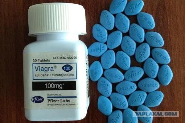 Viagra Lozenges