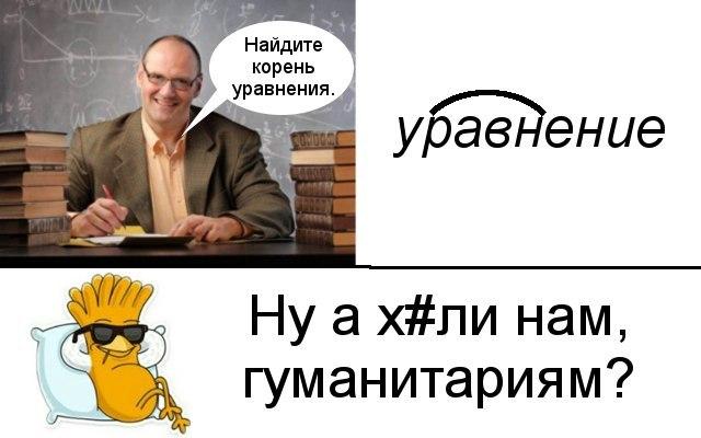 http://s00.yaplakal.com/pics/pics_original/1/6/8/11557861.jpg
